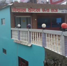 House for Sale at Fikkal 2, Chhipitar,  Ilam
