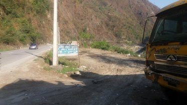 Land for Sale at Fishling, Chitwan