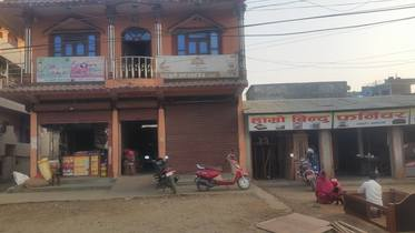 House with Land for Sale at Devchuli, Nawalparasi