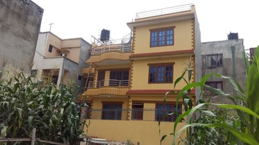 Thumb eproperty nepal %286%29