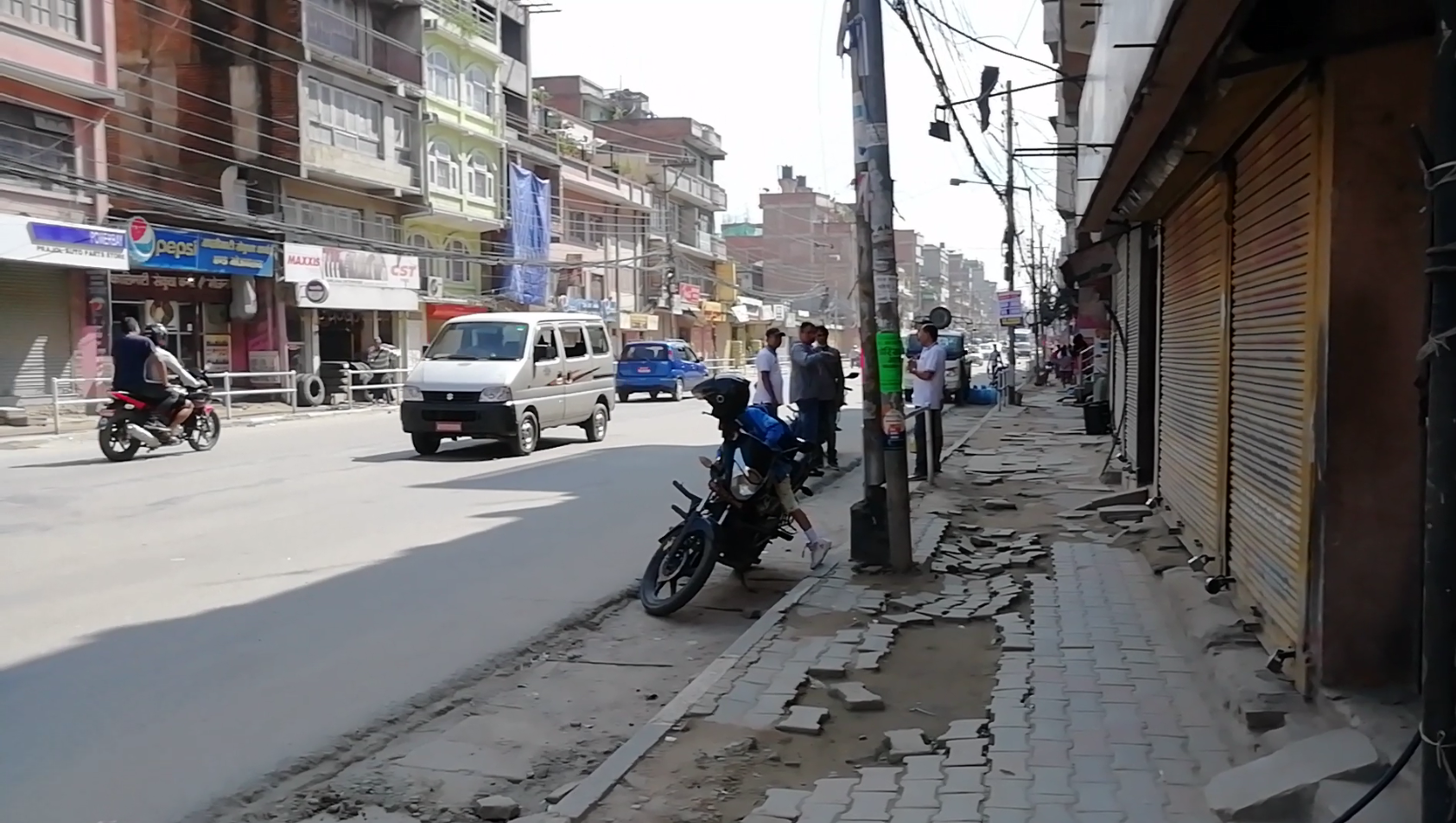 eProperty_Nepal_(1).png